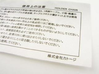 JML-23-120s - Printed Label